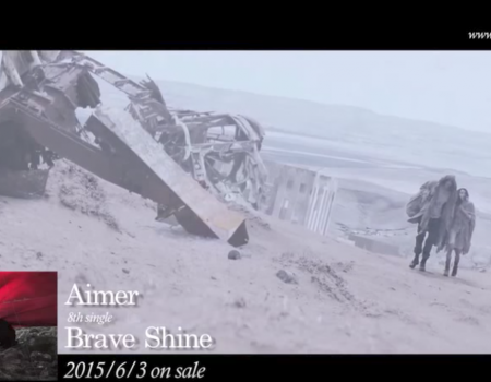 Aimer「Brave Shine」