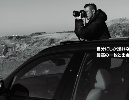 BMW【ROAD TO PASSION】VOL.3 最高の一枚|NEW BMW X3.