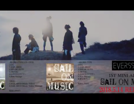 【MV】EVERSSIC「SAIL AWAY」